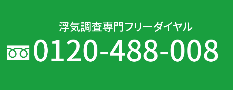 0120488008